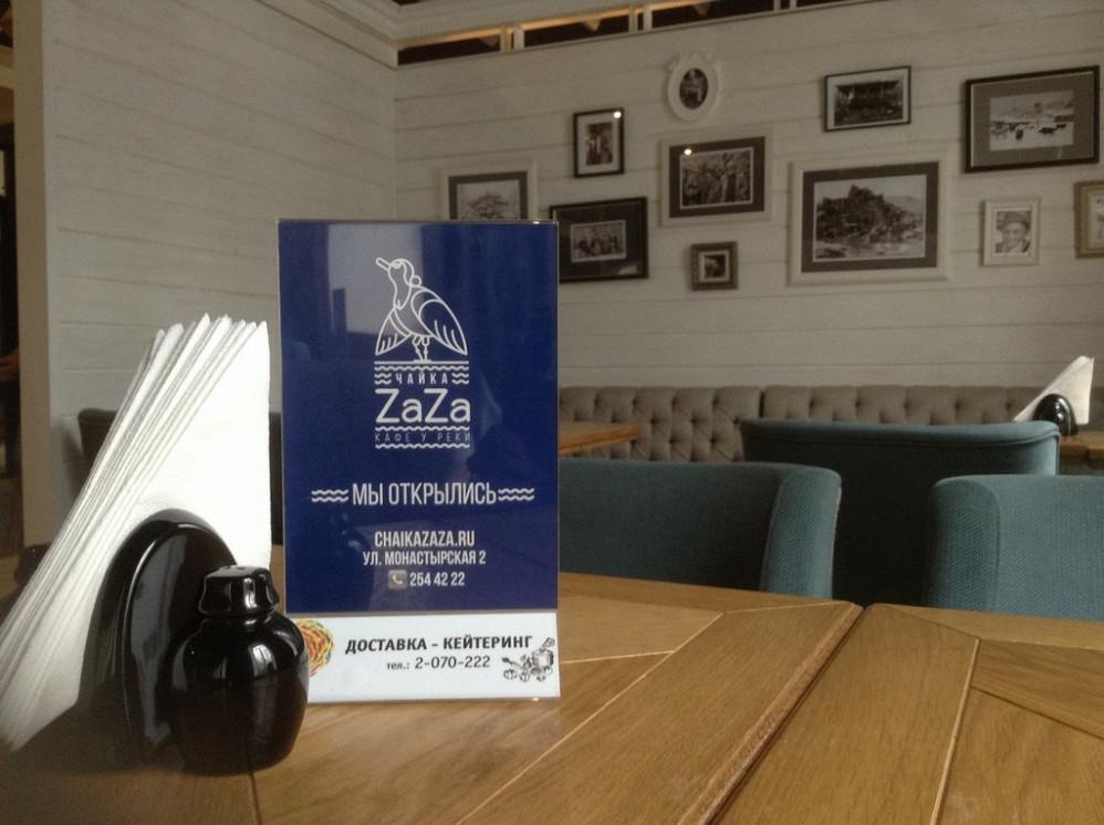 Ресторан Чайка Zaza - фотография 3
