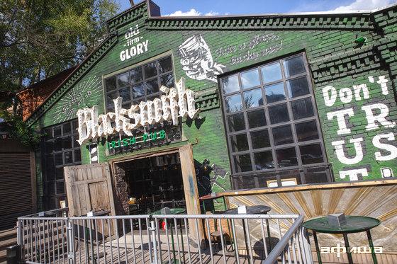 Ресторан Blacksmith Irish Pub - фотография 10