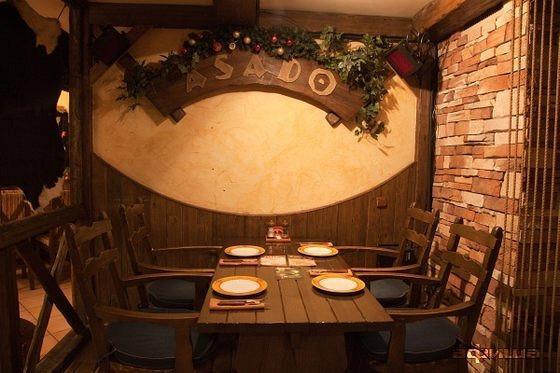 Ресторан Асадо - фотография 1
