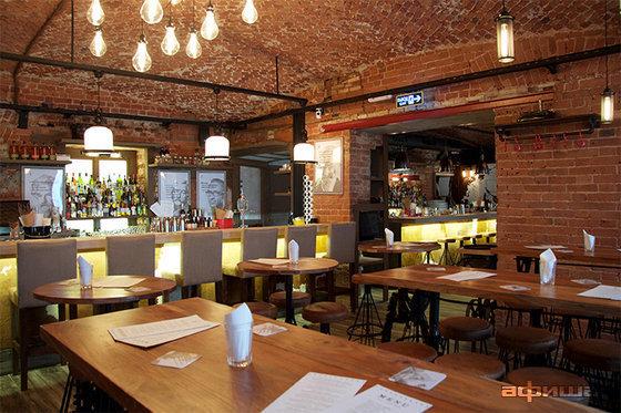 Ресторан Dyxless Bar - фотография 13