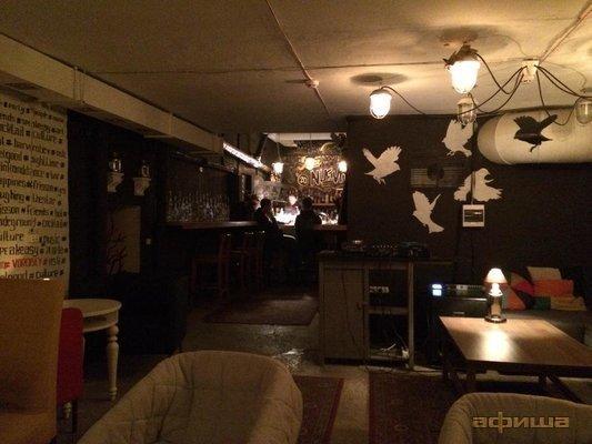 Ресторан Vorobey Bar - фотография 4