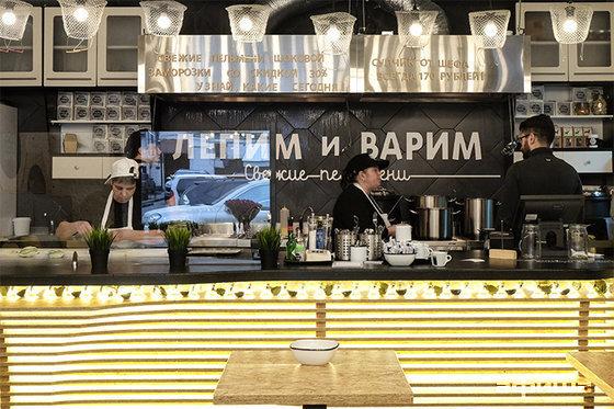 Ресторан Лепим и варим - фотография 2