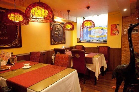 Ресторан Красный терем - фотография 9