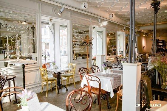 Ресторан Truffo - фотография 4