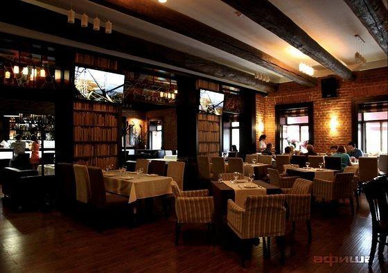Ресторан В.Ключников - фотография 1
