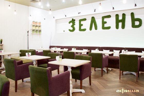 Ресторан Зелень - фотография 18