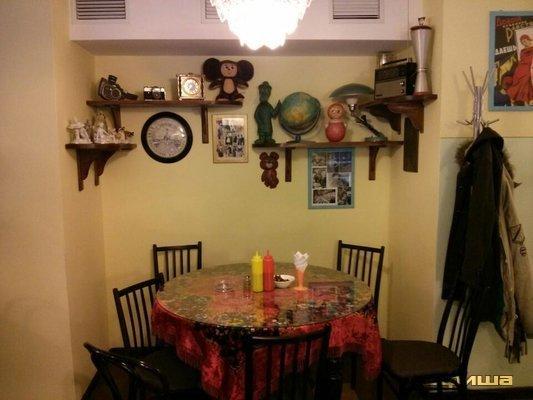 Ресторан Буфет №1 - фотография 10