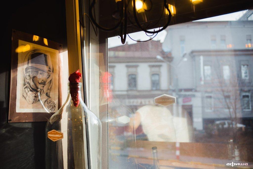 Ресторан Freakadely - фотография 7