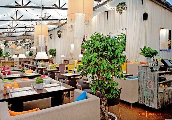 Ресторан Шатер - фотография 9