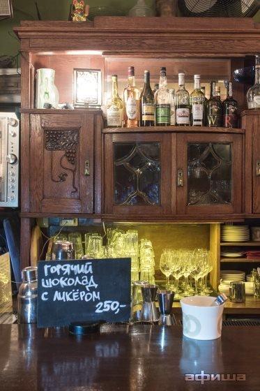 Ресторан Warszawa - фотография 4
