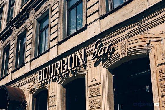 Ресторан Bourbon Bar - фотография 18