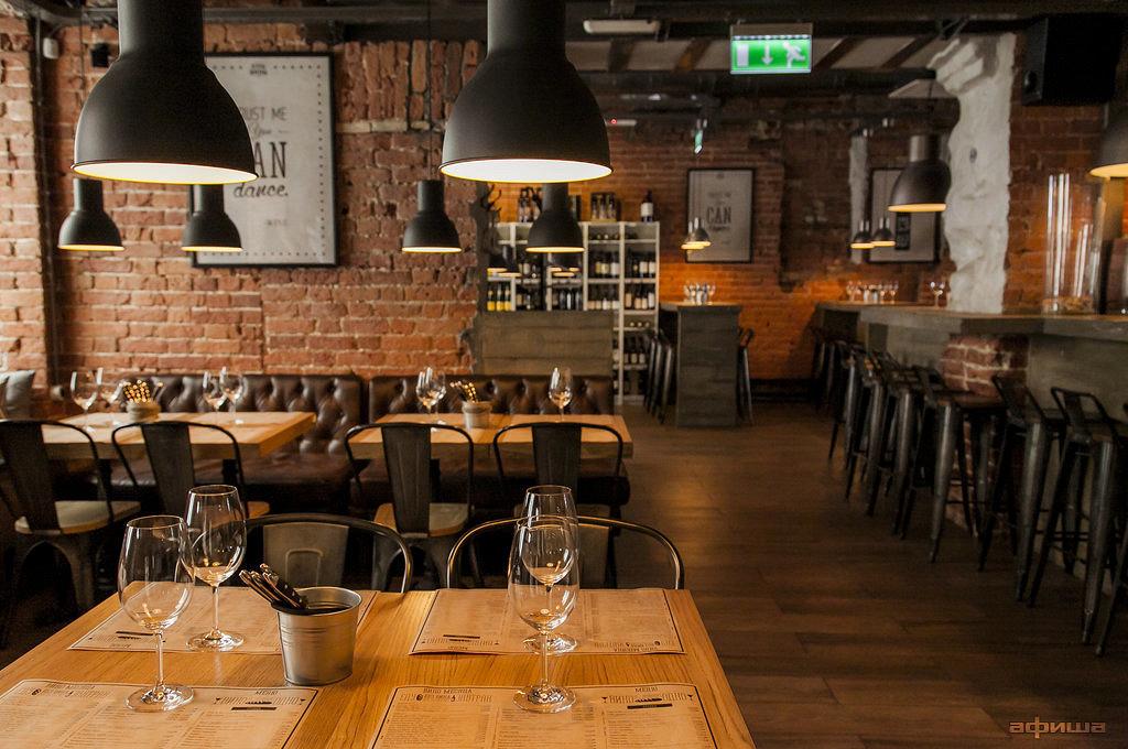 Ресторан Хлеб и вино - фотография 10