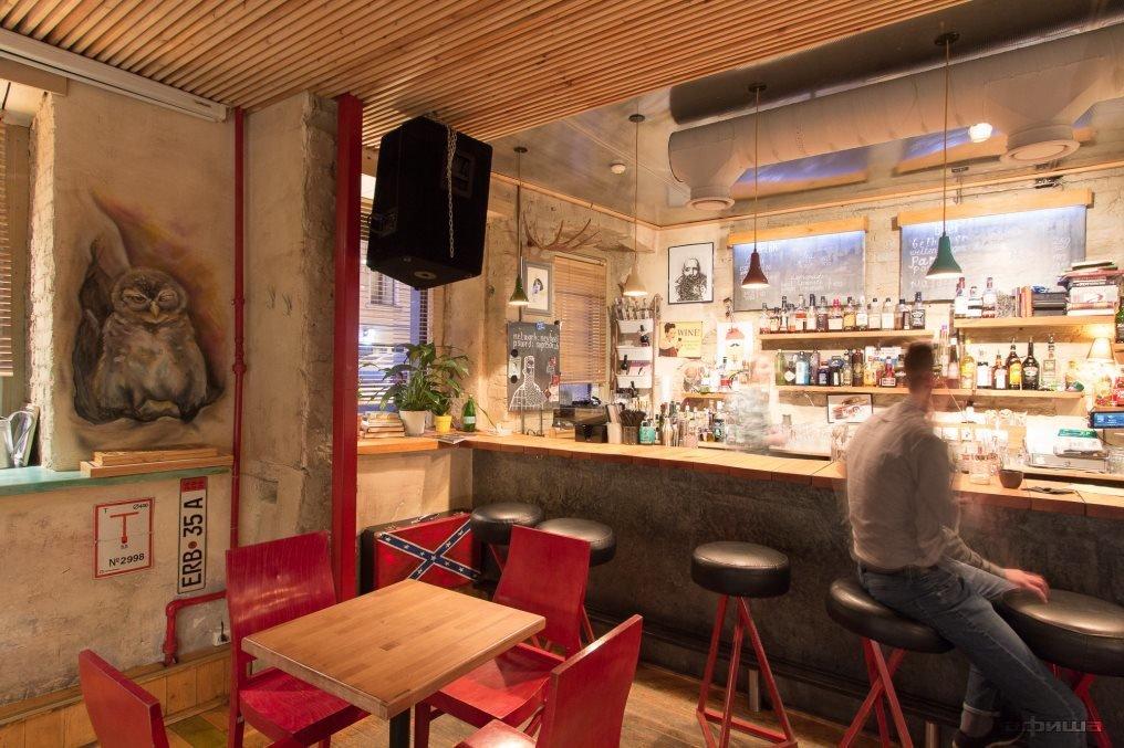 Ресторан Borodabar - фотография 16