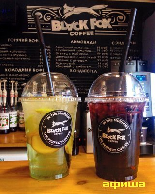 Ресторан Black Fox Coffee - фотография 1