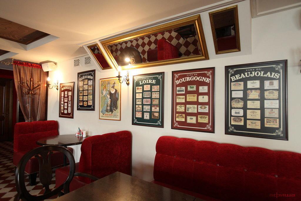 Ресторан Гаврош - фотография 1