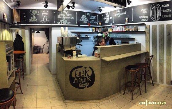 Ресторан Блэк милк - фотография 10