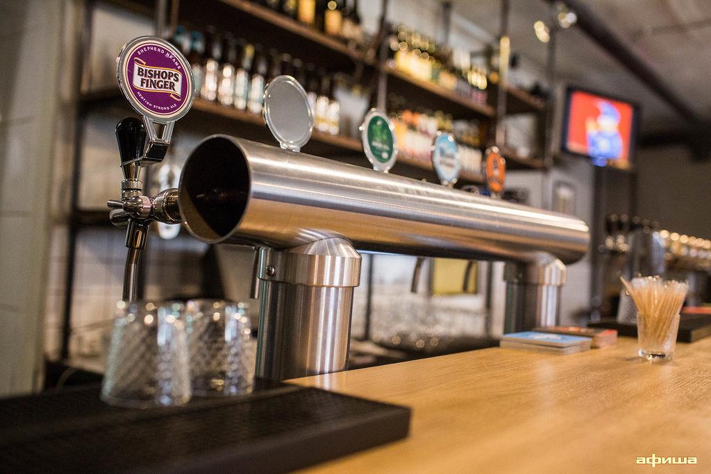 Ресторан Ozland Bar - фотография 22