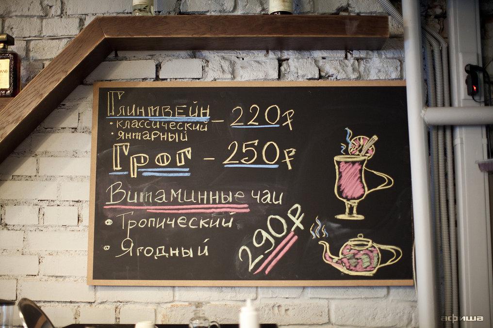 Ресторан Каша - фотография 13