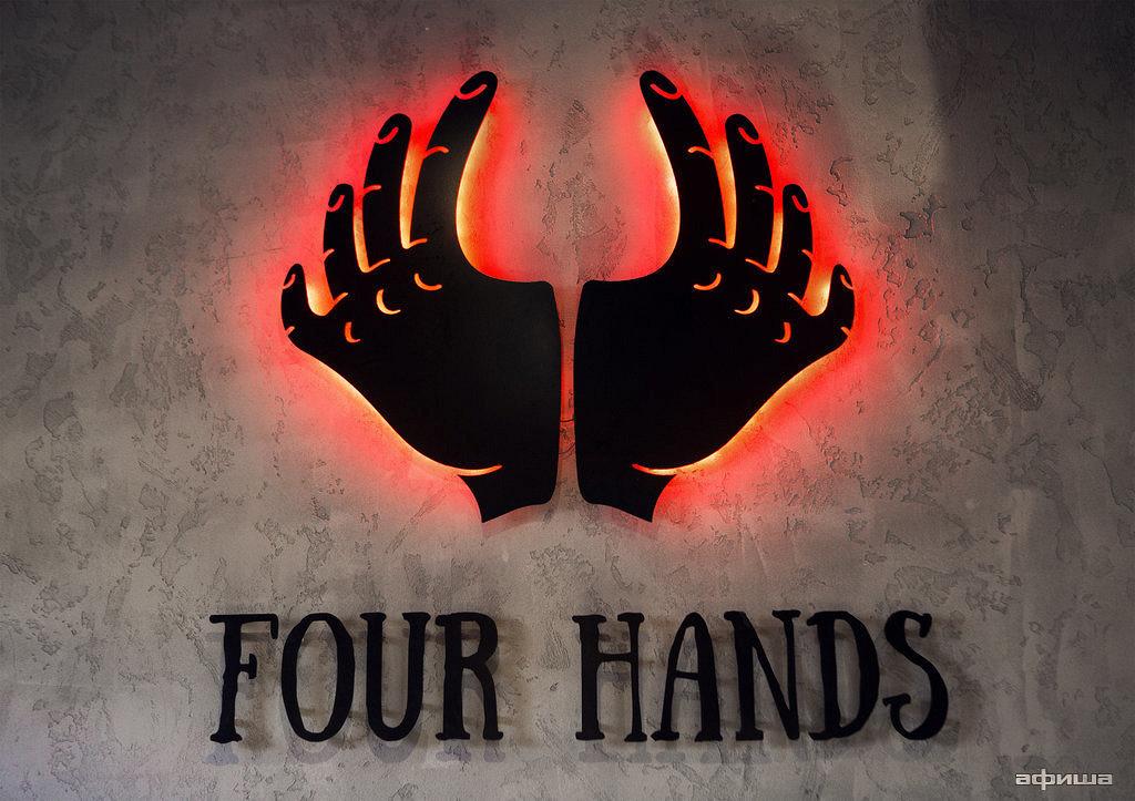 Ресторан Four Hands - фотография 4