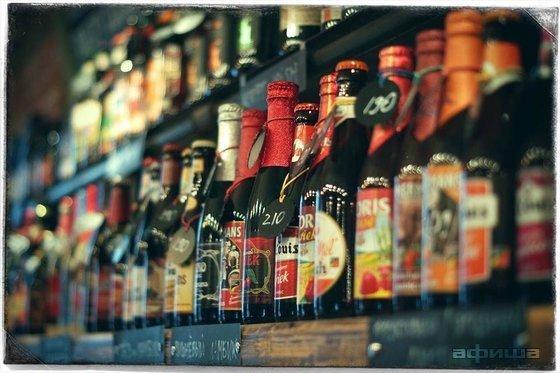 Ресторан Beermarket - фотография 2