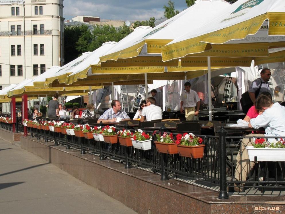 Ресторан Бургомистр - фотография 8