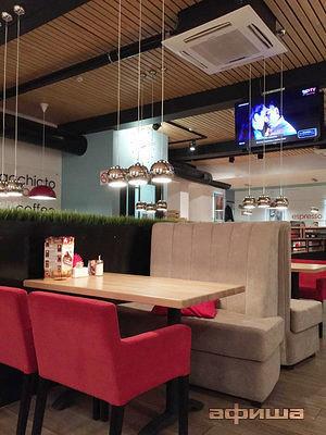 Ресторан Агафредо - фотография 3