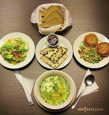 Ресторан Бюро вкуса - фотография 4