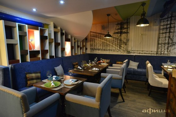 Ресторан Pauling - фотография 14