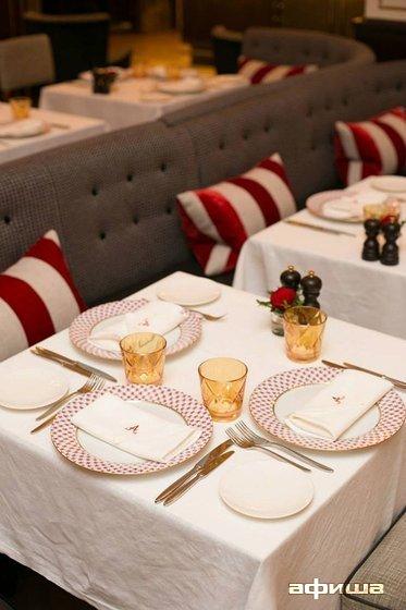 Ресторан Astoria - фотография 4