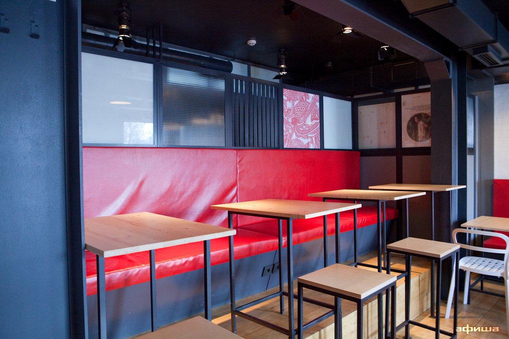 Ресторан Воккер - фотография 11