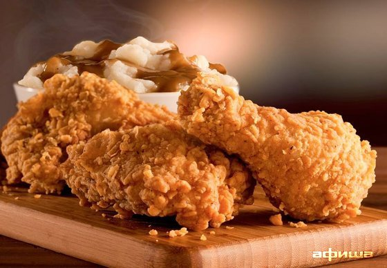 Ресторан KFC - фотография 9