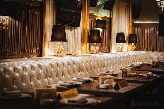 Ресторан Бельканто - фотография 1