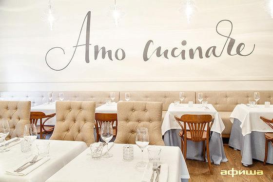 Ресторан Amo cucinare - фотография 6