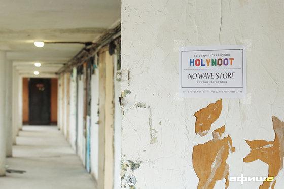 Ресторан Holynoot - фотография 1