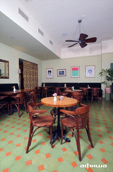 Ресторан Ботаника - фотография 8