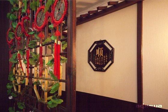 Ресторан Восточная Аркадия - фотография 7
