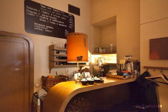 Ресторан Суп-вино - фотография 3