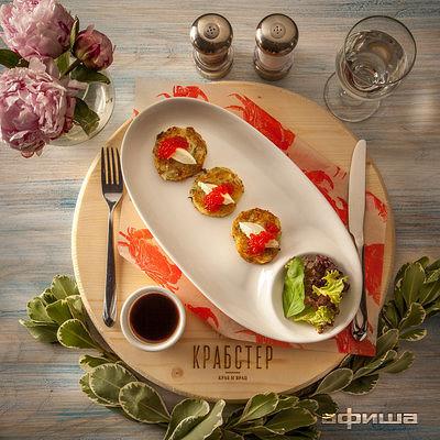 Ресторан Крабстер - фотография 14