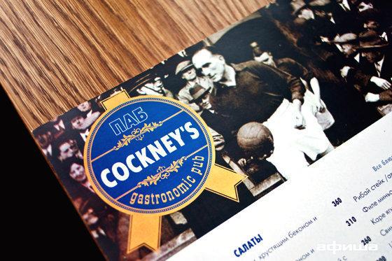 Ресторан Coсkney's - фотография 16