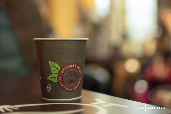 Ресторан Coffee Bean - фотография 8