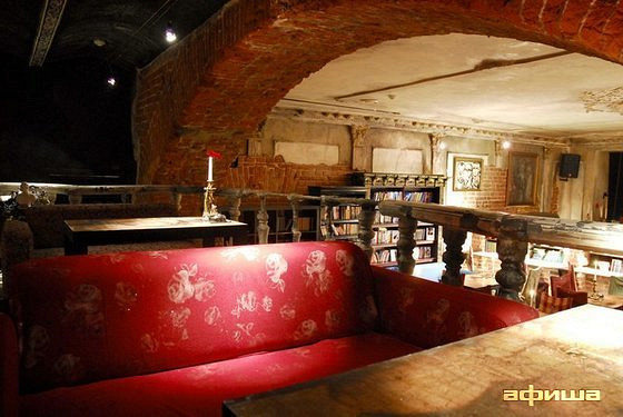 Ресторан Безухов - фотография 8