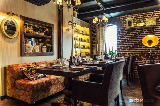 Ресторан Boho - фотография 16