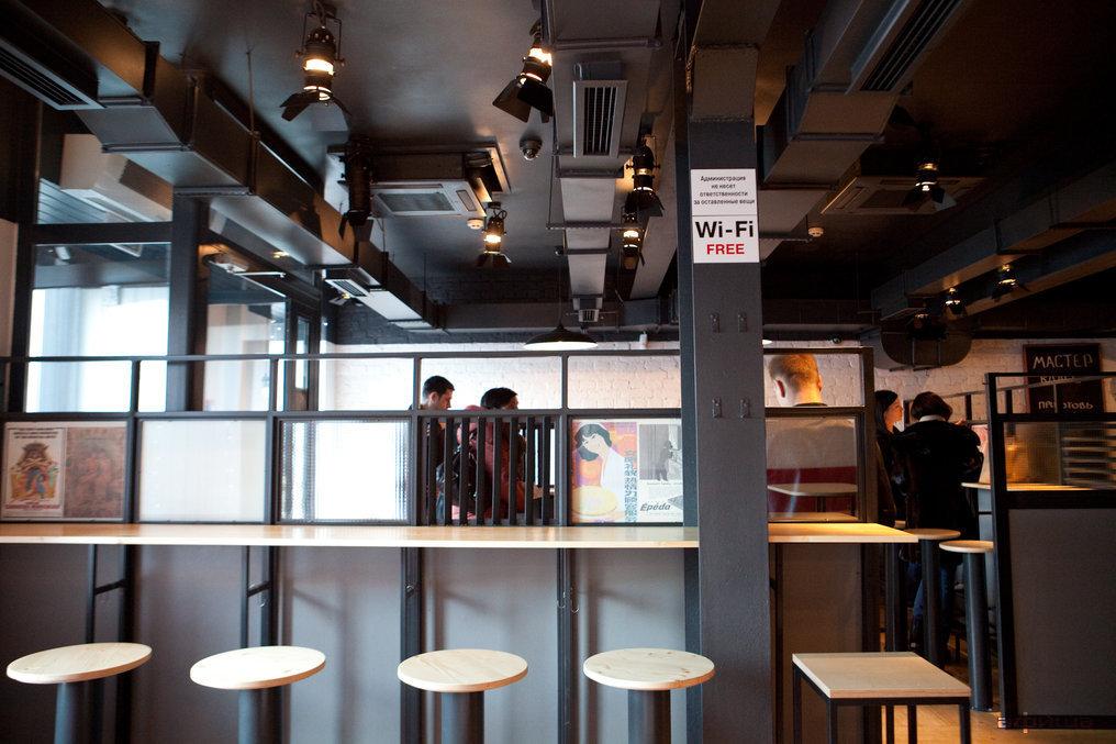 Ресторан Воккер - фотография 9
