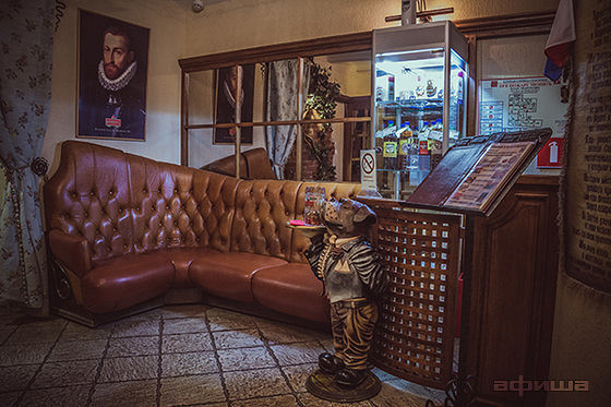 Ресторан Дружкова кружка - фотография 6