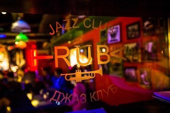 Ресторан Труба - фотография 3