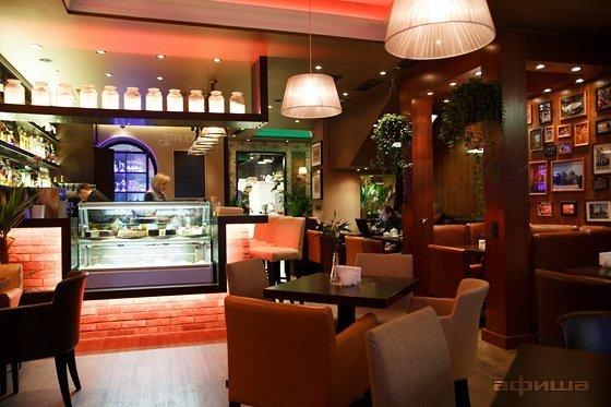 Ресторан Strudel Café - фотография 9