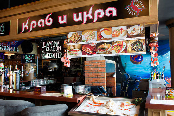 Ресторан Food Market 21 - фотография 17