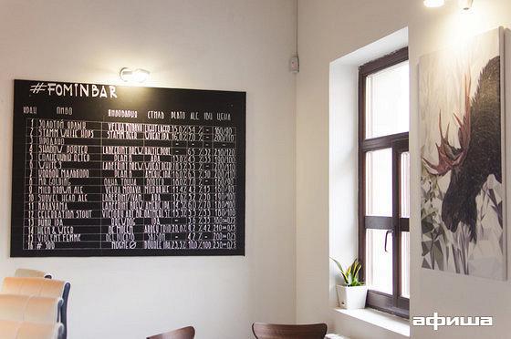 Ресторан Fomin Bar & Shop - фотография 16