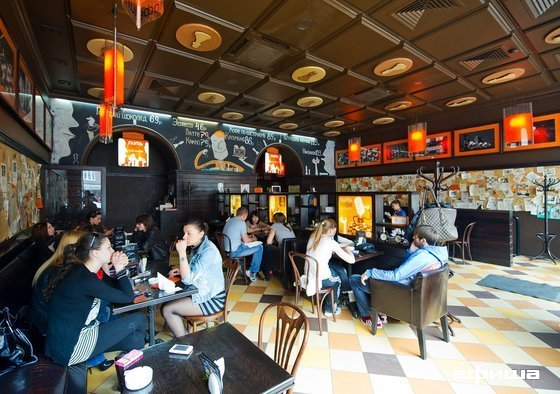 Ресторан Питькофе: Шахматы - фотография 4