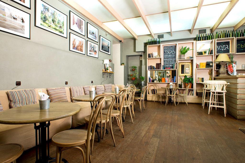 Ресторан Март - фотография 13